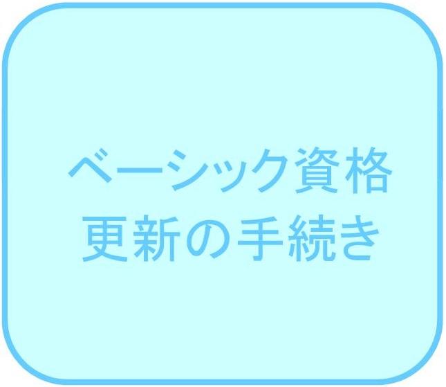 コピーBook1-3(2)